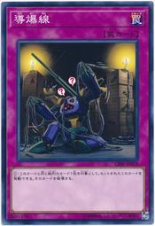 【GJ遊戲】CIBR-JP078 導爆線 普卡