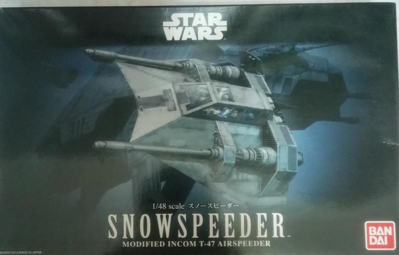 Star War 雪地戰機(SNOWSPEEDER) 組裝模型