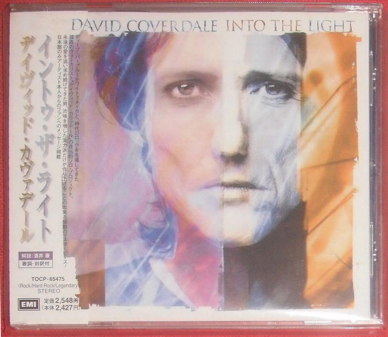 David Coverdale / Into The Light *White Snake (首發日盤 Rare!)