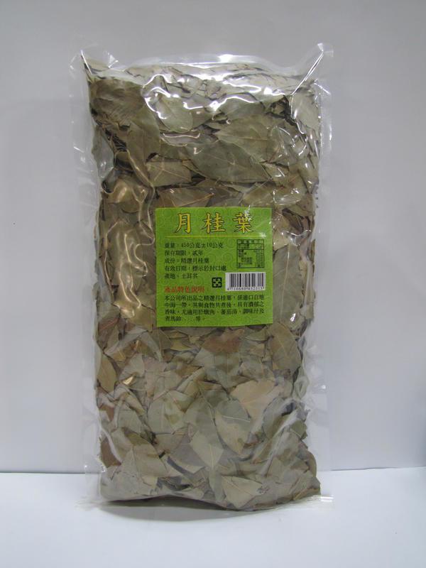 月桂葉450g