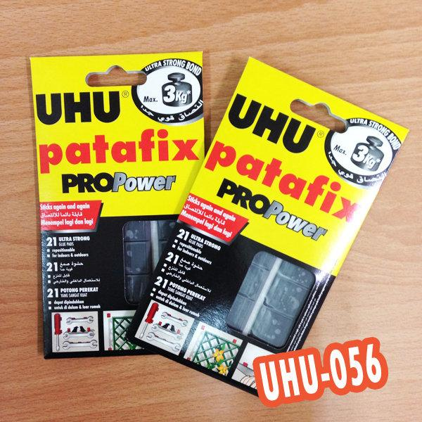 【現貨供應】德國 UHU 耐重3kg 強力萬用黏土 UHU-056 一包21顆
