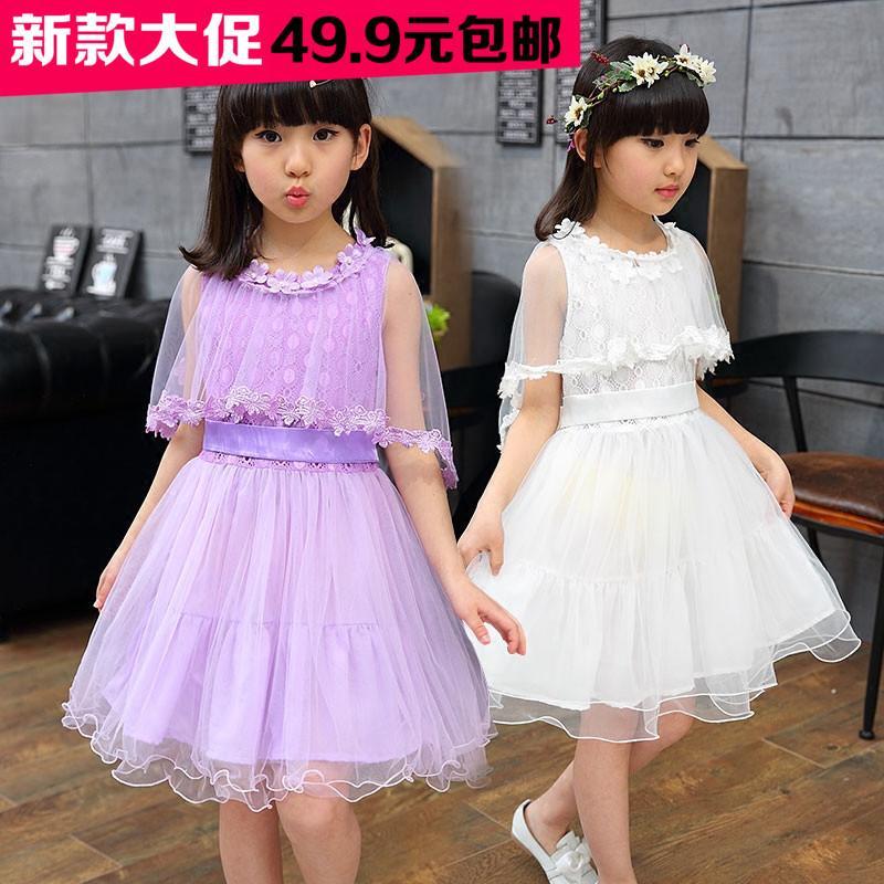 熱賣特價夏季新款時尚女童表演裙中大童公主裝披肩網紗連衣裙