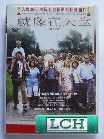 ◆LCH◆正版DVD《就像在天堂》-入圍奧斯卡最佳外語片(買三項商品免運費)