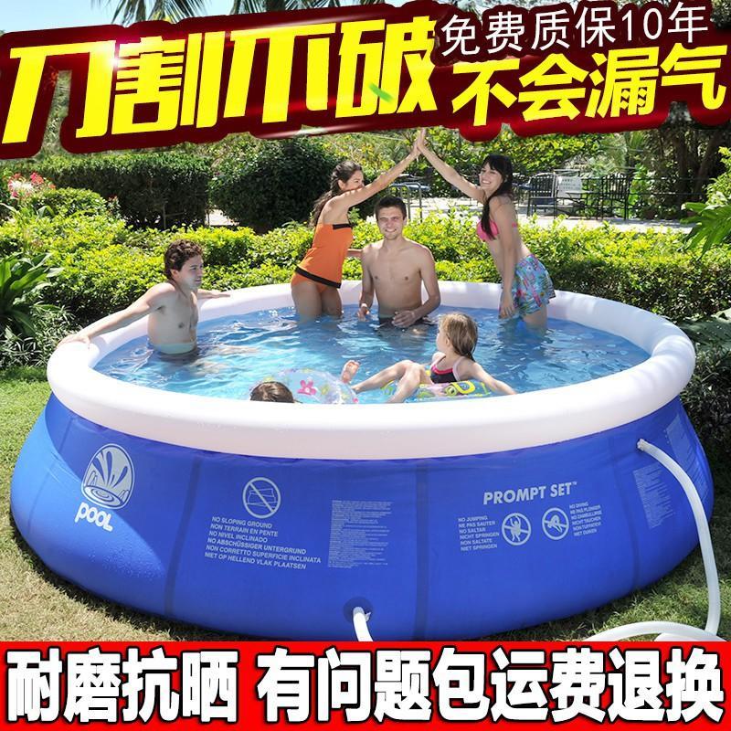 水上樂園夾網游泳池成人家庭嬰兒童小孩寶寶超大號家用充氣戲水池