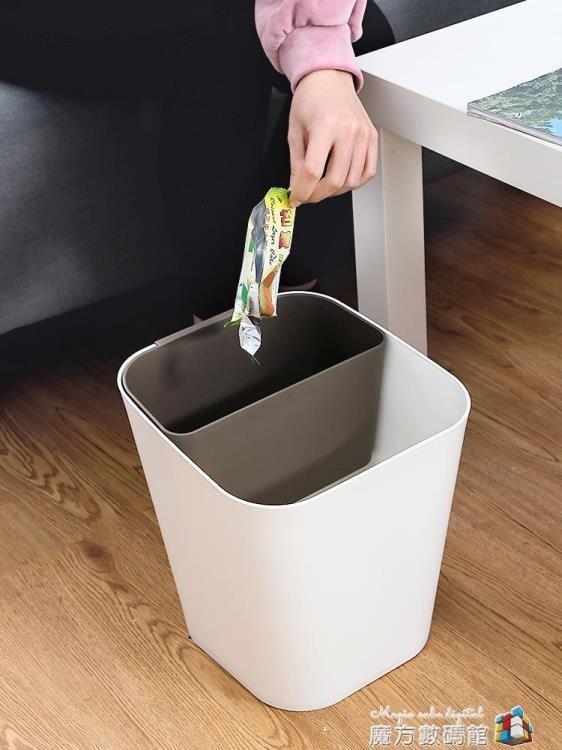 免運 可開發票 北歐簡約垃圾桶家用客廳創意分類無蓋干濕分離廚房浴室大號垃圾箱 〖花開物語〗
