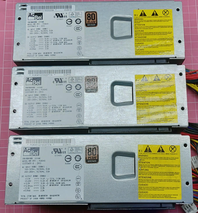 ACBEL 270W 80PLUS / 型號:PC8045 (華碩平躺機殼拆)