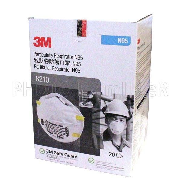 【米勒線上購物】防塵口罩 3M 8210 N95 美規認證 杯狀防塵口罩 每盒20個 韓國製