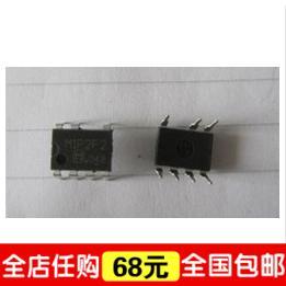 直插 MIP2D2 MIP202 DIP7 液晶管理晶片 155-01858