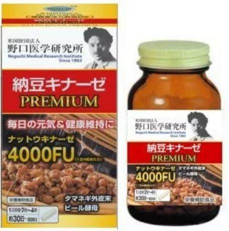 [現貨特價] 納豆激酶DX 4000FU 3000FU 野口醫學研究所 120錠 90粒 日本製