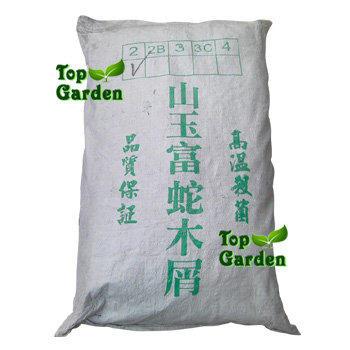 ★Top Garden★蛇木屑原裝袋 (大包裝)