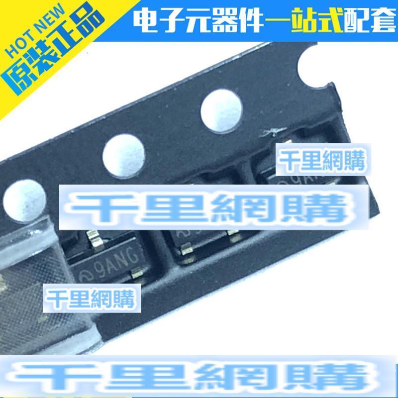 ME431AXG全新原裝SOT23-3絲印9ANG AC/DC轉換器芯片QL27