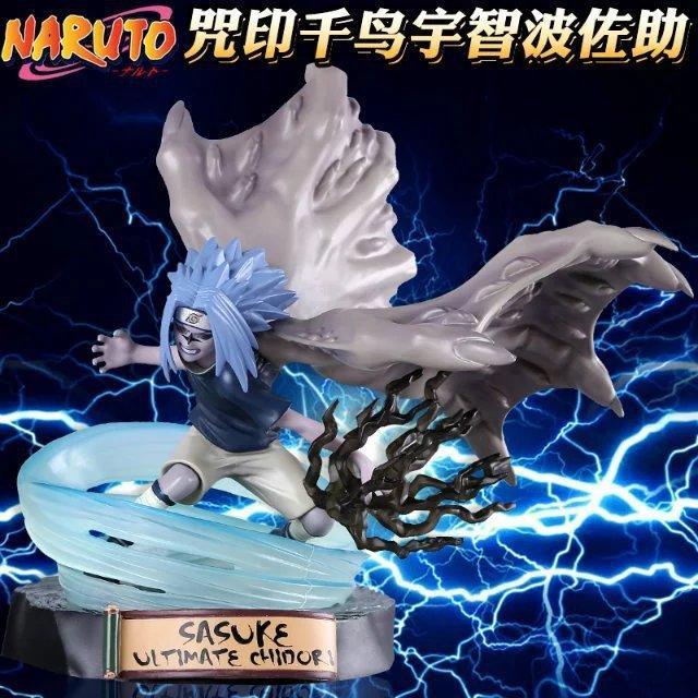【紫色風鈴】火影忍者Naruto 宇智波佐助咒印千鳥聖地亞哥限定版盒裝 港版