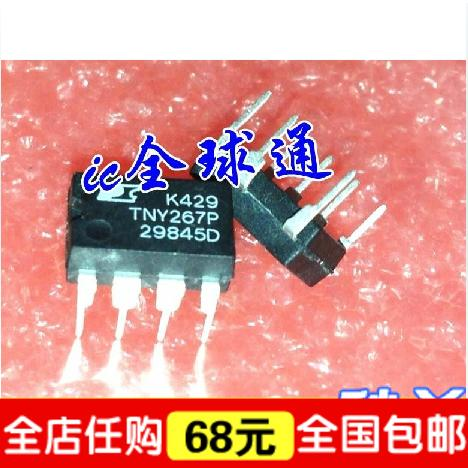 TNY267P  TNY267PN 液晶電源管理晶片 155-01873