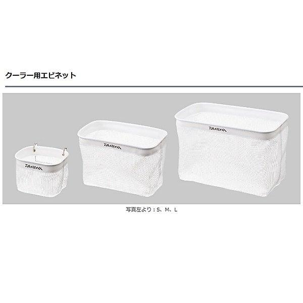 《DAIWA》冰箱(活餌桶)用內網(8L)_D258576活餌桶冰箱魚箱釣魚箱軟冰可背式軟式冰箱
