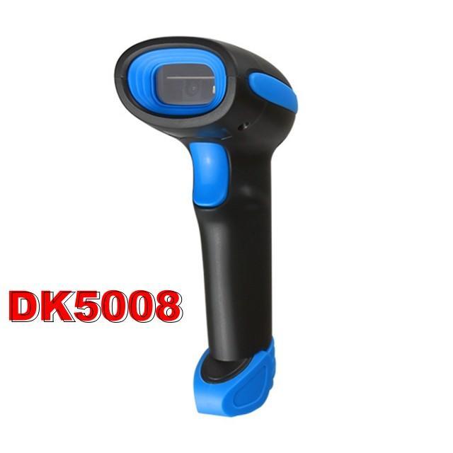 DK-5008 DK5008 經濟型有線USB 二維條碼掃描器【可直讀發票中文QRCODE】