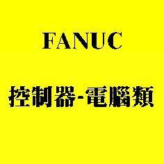 FANUC A02B-0216-B531