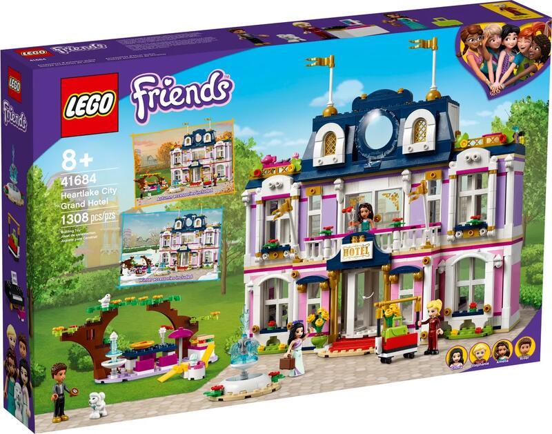 【樂GO】樂高 LEGO 41684 心湖城大飯店 建築 好朋友系列 人偶 玩具 積木 盒組 禮物 全新未拆 原廠正版