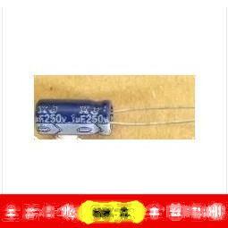 原裝正品優質電解電容 250V1UF 1UF 250V 155-01925