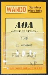 WANDD 1/48 WD48017 AOA 攻角指示器 (6顆) for F-4 F-14 F-15 F-CK-1 等