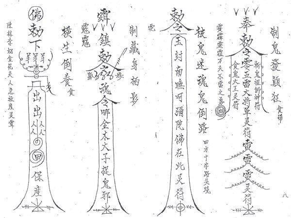 六壬大教法本