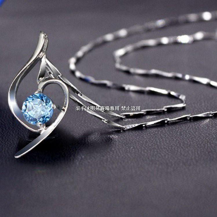 BB464 簡約藍水晶心形愛心吊墜項鍊小熊玫