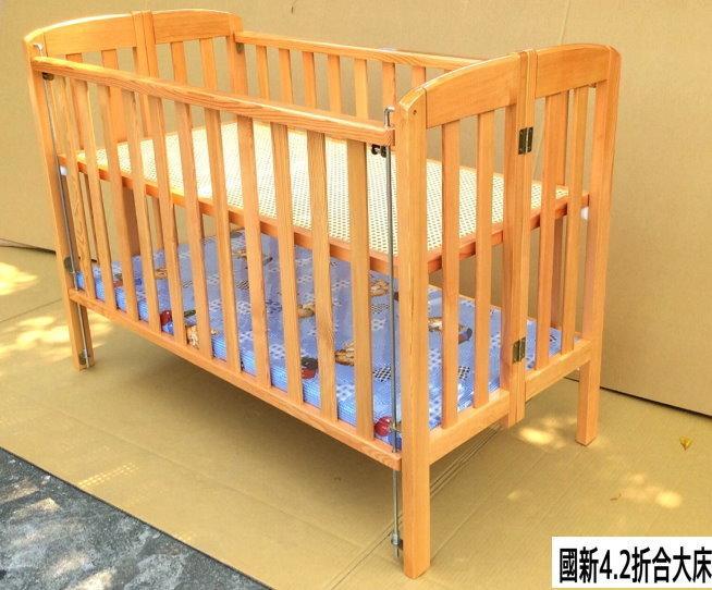 @企鵝寶貝@ 原木折合 嬰兒床4.2尺 (大床120X58cm)