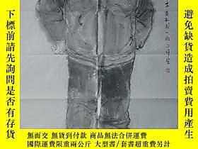 古文物罕見南京書畫家敏玥人物畫露天42232 罕見南京書畫家敏玥人物畫