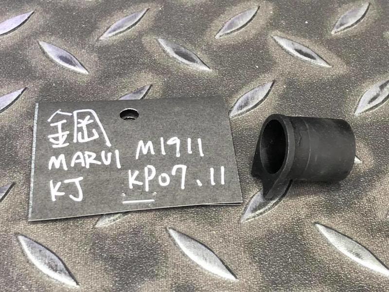 【我愛杰丹田】林肯工作室 井勝 鋼製M1911a1 MEU槍管襯套 特價中 MARUI KJ 警星 U01