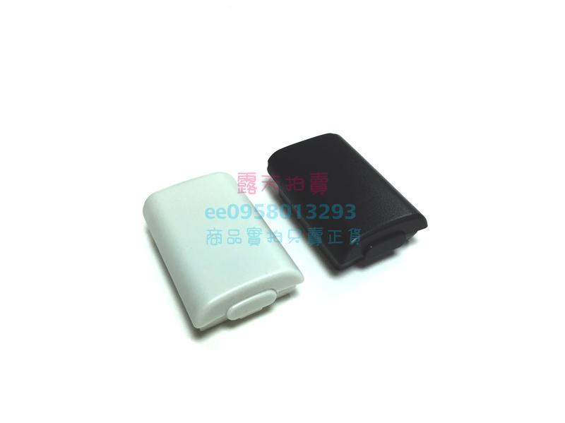 全新 XBOX360 無線手把電池盒 電池蓋 電池殼 黑色 白色