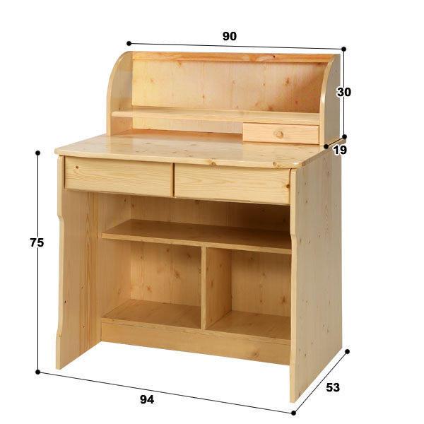 書桌 預購品【UHO】松木館 實木學生二抽 書桌 (含低上架) 中彰免運費