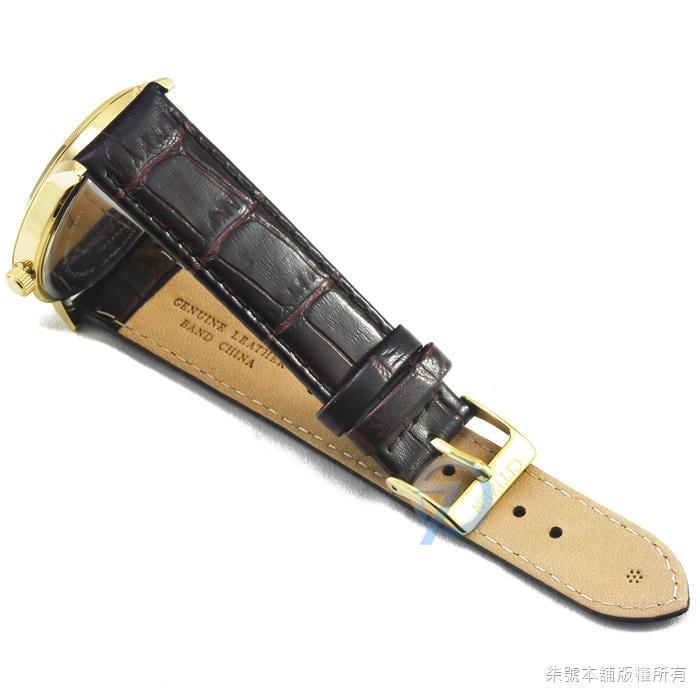 【柒號本舖】CITIZEN 星辰簡約風格石英皮帶錶-白面金框 # BI5072-01A