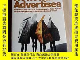 古文物How罕見Asia Advertises: The Most Successful Campaigns in As