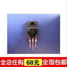 進口拆機原字測好場效應三極管 K3469 2SK3469 155-02032