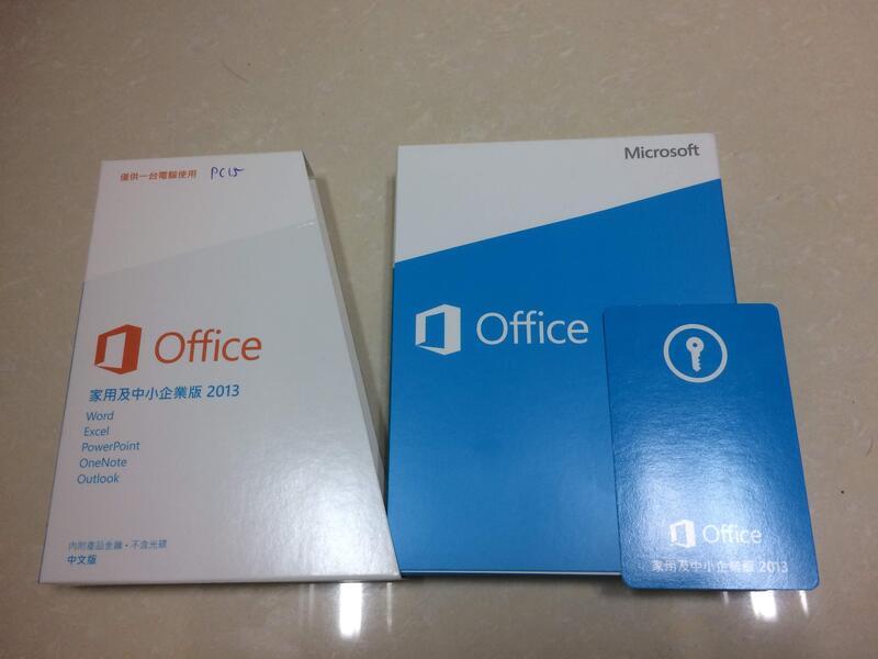OFFICE 2013 家用及中小企業版 PKC