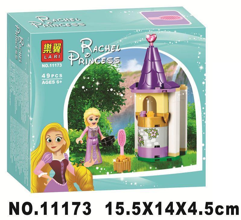 樂翼11173 迪士尼系列 長髮公主的紫頂小塔 拼裝積木