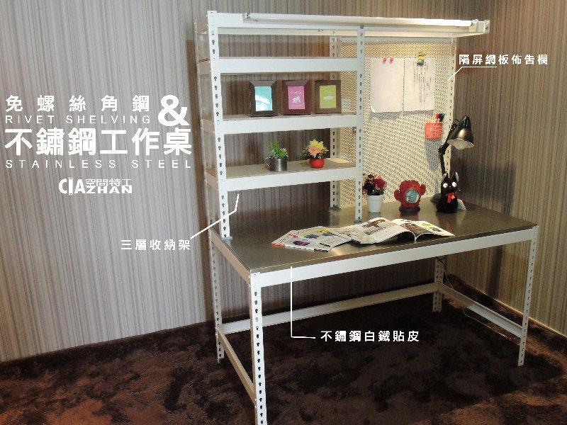 台灣 製 平板 電腦