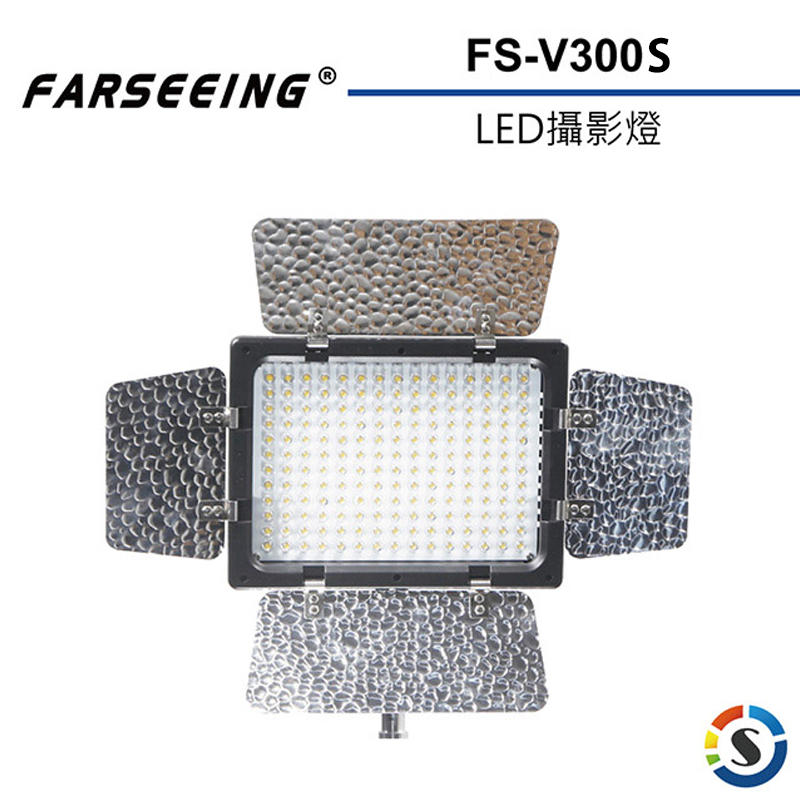 【EC數位】Farseeing 凡賽 FS-V300S 專業LED攝影補光燈 雙色溫可調 補光燈 商攝