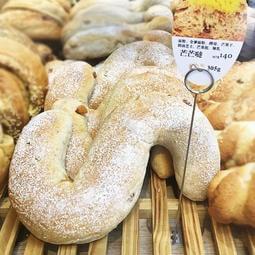 【芒芒噠】全麥軟歐麵包【天然酵母】當日烘焙麵包