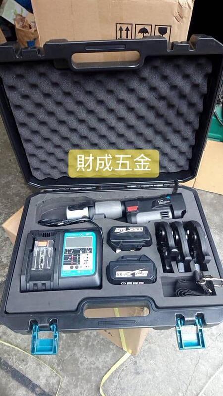 白鐵壓接水模 MK POWER FKS WS19KN 不鏽鋼 水管 直立式 壓接機 壓管機  附4.0電池