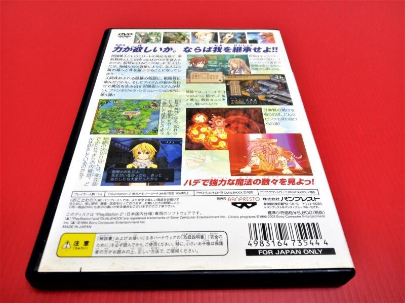 ㊣大和魂電玩㊣PS2 召喚夜想曲3{日版}編號:M4-懷舊遊戲~PS二代主機適用