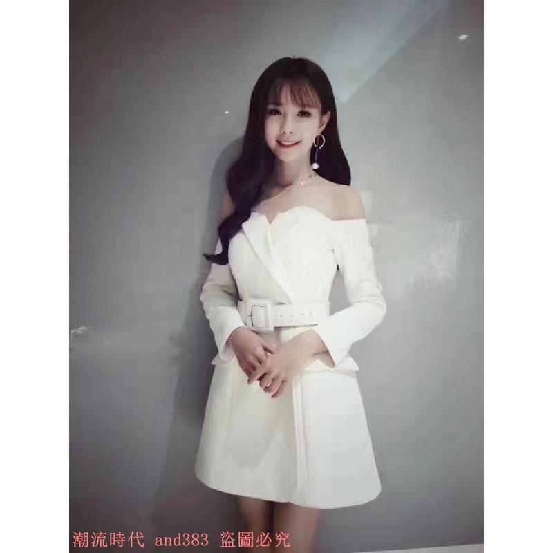 羅子君同款一字肩露肩西裝連衣裙超顯瘦剪裁ys01