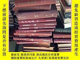 古文物中國農報罕見1951 1-24露天16354 中國農報罕見1951 1-24