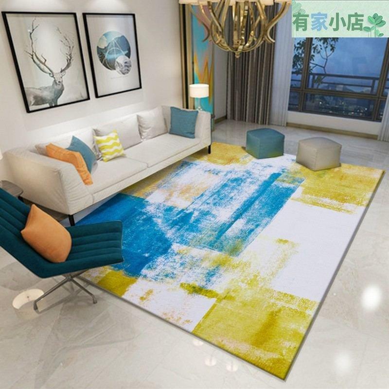 2018新品#客廳地毯臥室滿鋪茶幾地毯北歐式長方形現代簡約藝術抽象水墨墊子 yjxd5151