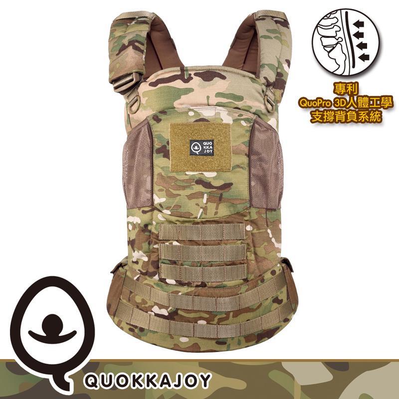 [SPT] QuokkaJoy 限定版迷彩嬰兒背袋 Multicam 現貨