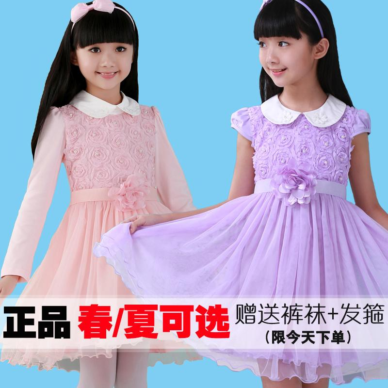 童裝女童夏裝兒童連衣裙2016新款短袖裙子小女孩夏季中大童公主裙