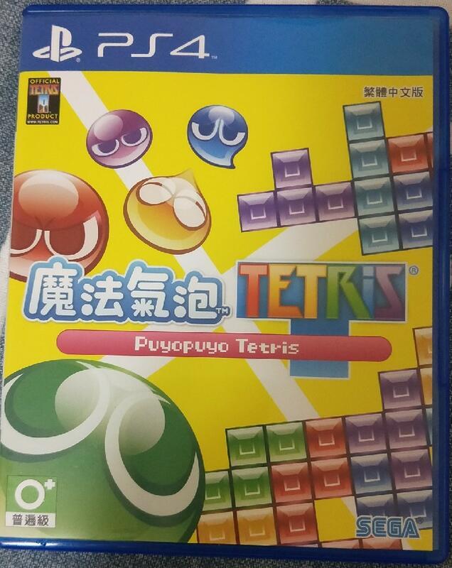 極新 PS4 魔法氣泡 中文版 遊戲光碟 俄羅斯方塊 另 進擊巨人 直到黎明 異塵餘生4