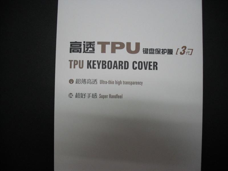 Acer 宏碁 Aspire e5-476g,e5-476,e5-432g TPU鍵盤膜
