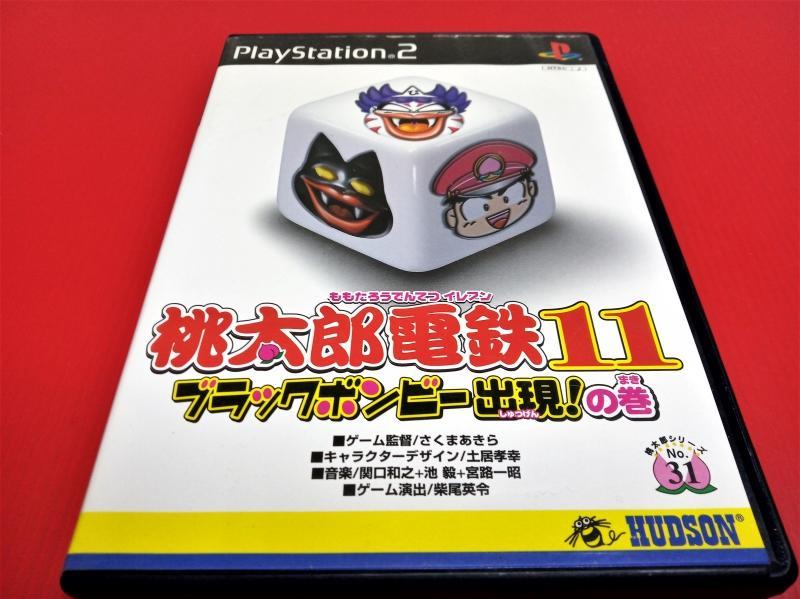 ㊣大和魂電玩㊣PS2 桃太郎電鐵11 說明書有摺痕{日版}編號:M4-懷舊遊戲~PS二代主機適用