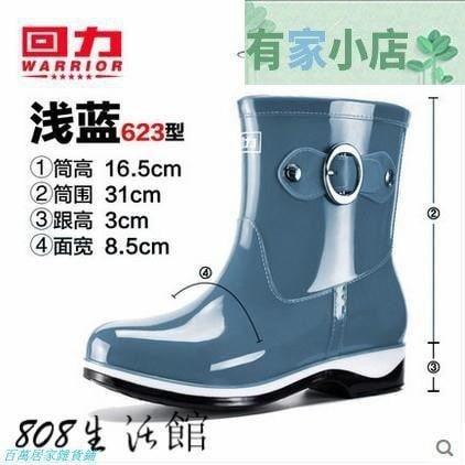 時尚中筒成人雨靴女士水靴 yjxd5151