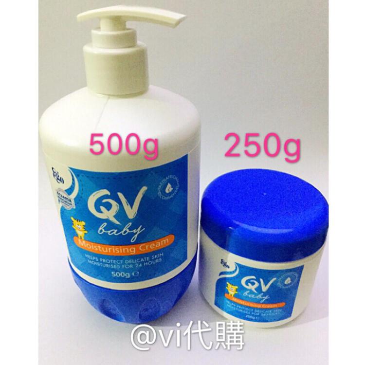 《@vi代購》🇦🇺澳洲 QV Baby Moisturising Cream 嬰幼兒滋潤乳液